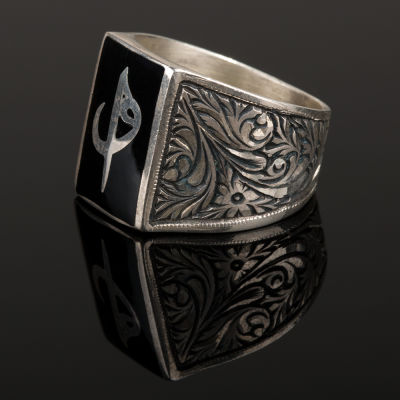 925 Ayar Gümüş Erzurum El İşi Elif Vav İşlemeli Erkek Yüzüğü