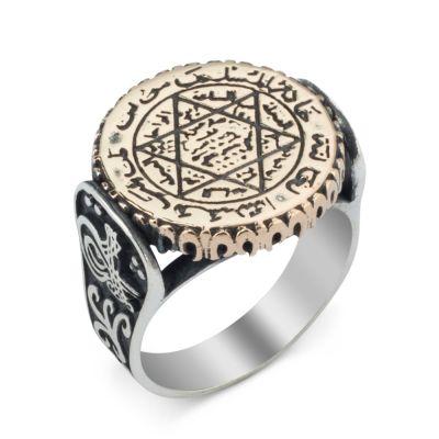 Mühr-ü süleyman yüzüğü