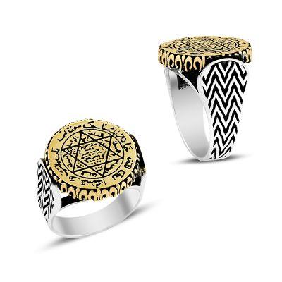 hz.süleyman'ın yüzüğü