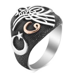 Anı Yüzük - Alperen Yüzüğü