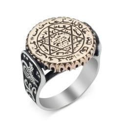 Anı Yüzük - Ay Yıldız Desenli Mühr-ü Süleyman Yüzüğü