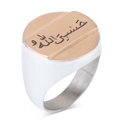 Anı Yüzük - Bir Zamanlar Çukurova Gümüş Fekeli Yüzüğü