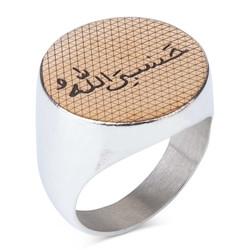 Anı Yüzük - Bir Zamanlar Çukurova Gümüş İşlemeli Fekeli Yüzüğü