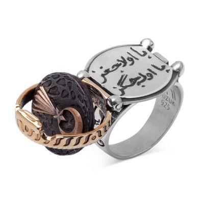 Çift Taraflı Jandarma Yüzüğü (Jandarma Şuası - Jandarma Arması)