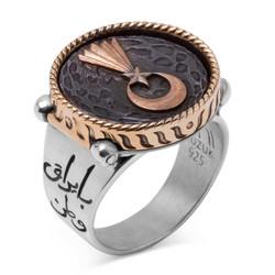 Anı Yüzük - Çift Taraflı Jandarma Yüzüğü (Jandarma Şuası - Jandarma Arması)