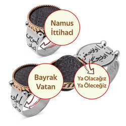 Çift Taraflı Jandarma Yüzüğü (Jandarma Şuası - Jandarma Arması) - Thumbnail