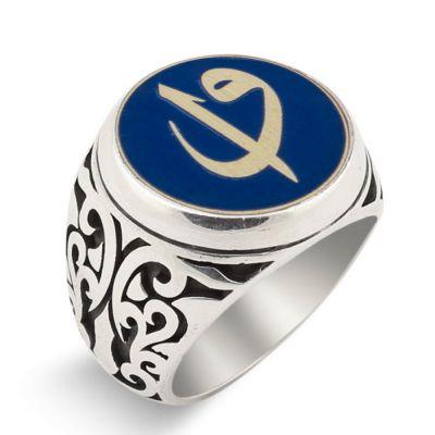 Mavi Mineli Elif-Vav Yüzük