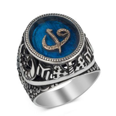 Gümüş Elif Vavlı Vatan Yüzüğü
