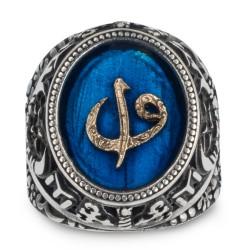Gümüş Elif Vavlı Vatan Yüzüğü - Thumbnail