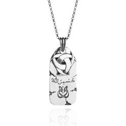 Anı Yüzük - Hüdhüd Kuşu Ve Teşkilat-ı Mahsusa Figürlü Gümüş Künye Kolye
