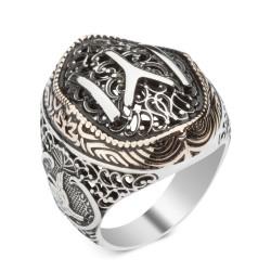 Kayı Boyu Motifli Gümüş Yüzük - Thumbnail