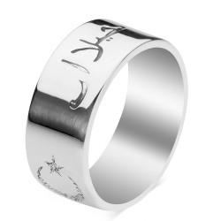 Kişiye Özel 925 Ayar Gümüş Arapça İsim Yazılı Alyans Çifti - Thumbnail