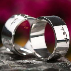 Anı Yüzük - Kişiye Özel 925 Ayar Gümüş Arapça İsim Yazılı Alyans Çifti