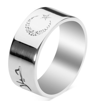 Kişiye Özel 925 Ayar Gümüş Arapça İsim Yazılı Alyans Tek