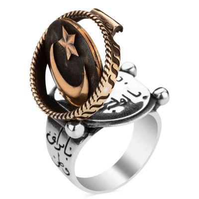Mehmetçik Kutlu Zafer Dizisi Lisanslı Halil Paşa Yüzüğü