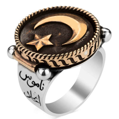 Mehmetçik Kutlu Zafer Dizisi Çift Taraflı Lisanslı Halil Paşa Yüzüğü