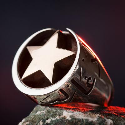 Mehmetçik Kutlu Zafer Dizisi Yüzüğü