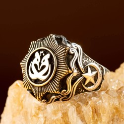 Payitaht Abdülhamid Dizisi Ay Yıldızlı Hüdhüd Kuşu Gümüş Yüzük - Thumbnail