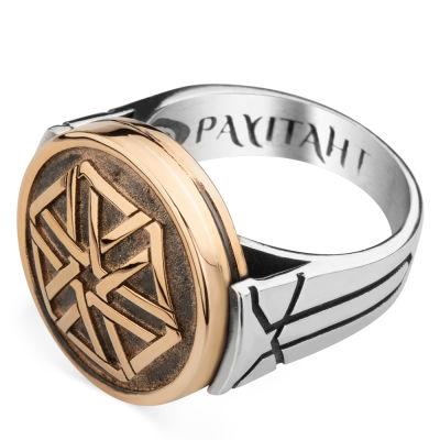 Payitaht Abdülhamid Dizisi Halil Halid Yüzüğü