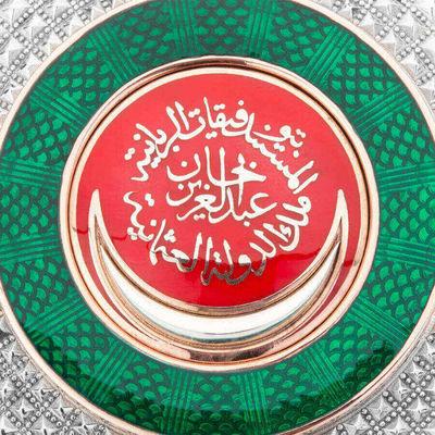 Payitaht Abdülhamid Dizisi Osmaniye Nişanı