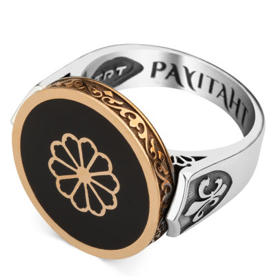 Payitaht Abdülhamid Dizisi Rothschild Yüzüğü