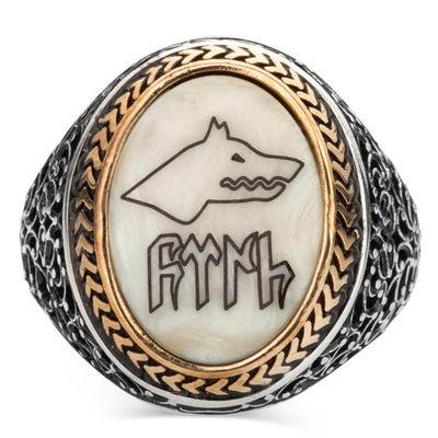 Sedef Üzerine Göktürkçe Türk ve Kurt Motifli Gümüş Yüzük
