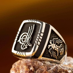 Selçuklu Kartalı Figürlü Gümüş Osmanlı Yüzüğü - Thumbnail