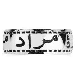 Simetrik Desenli Arapça İsim Yazılı Gümüş Alyans Çifti - Thumbnail