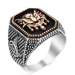 Anı Yüzük - Tuğra Figürlü Osmanlı Arması Gümüş Erkek Yüzüğü