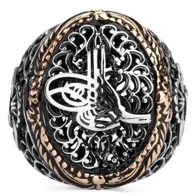 Vav Figürlü Osmanlı Tuğrası Motifli Gümüş Erkek Yüzük