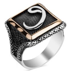 Anı Yüzük - Vav Motifli Kare Tasarım Erkek Gümüş Yüzüğü